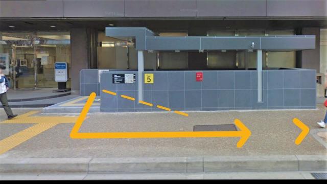 烏丸御池駅5番出口