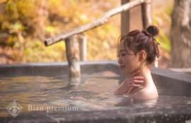 温活で入浴する女性